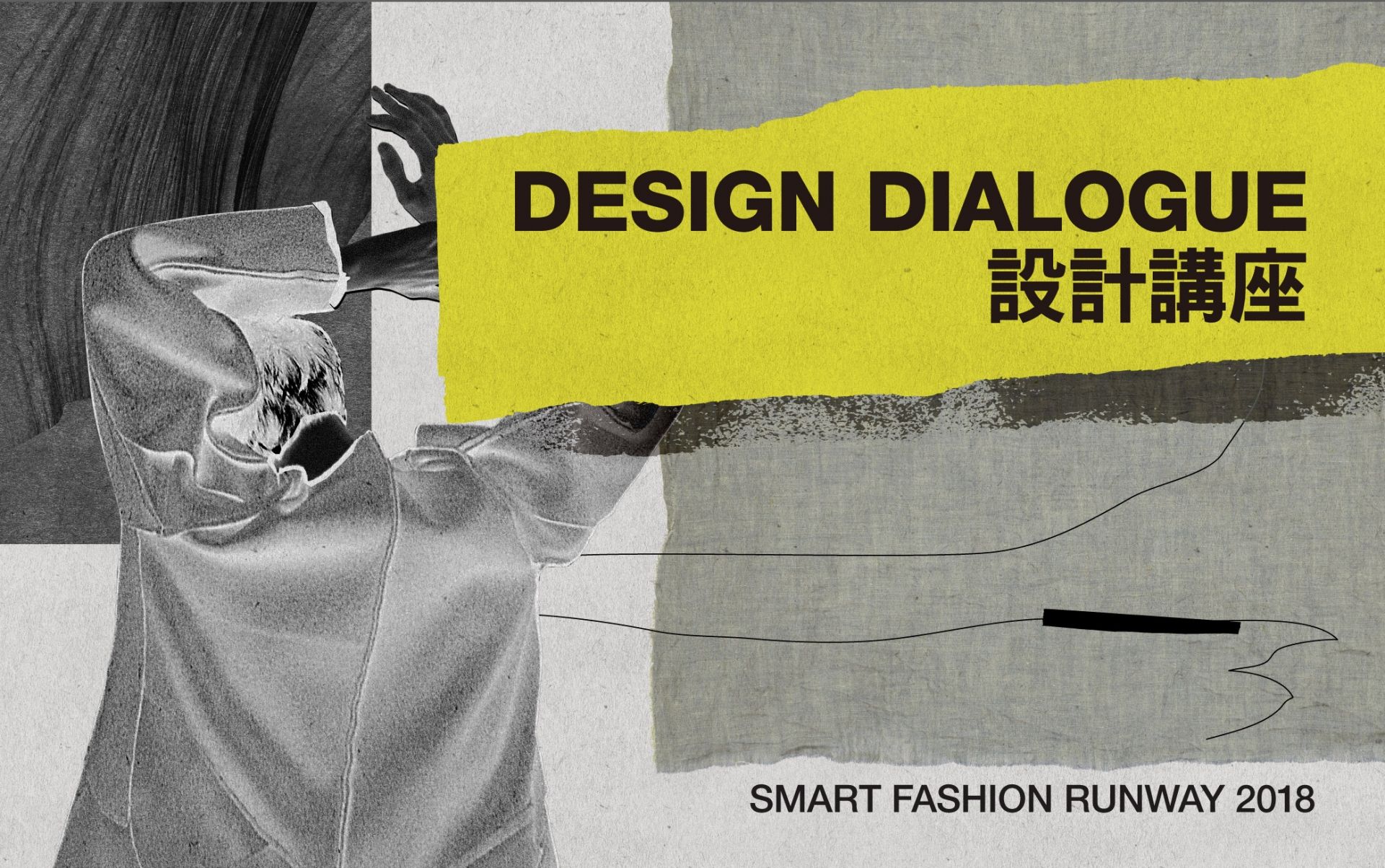 Smart Fashion Runway 2018 - Design Dialogues