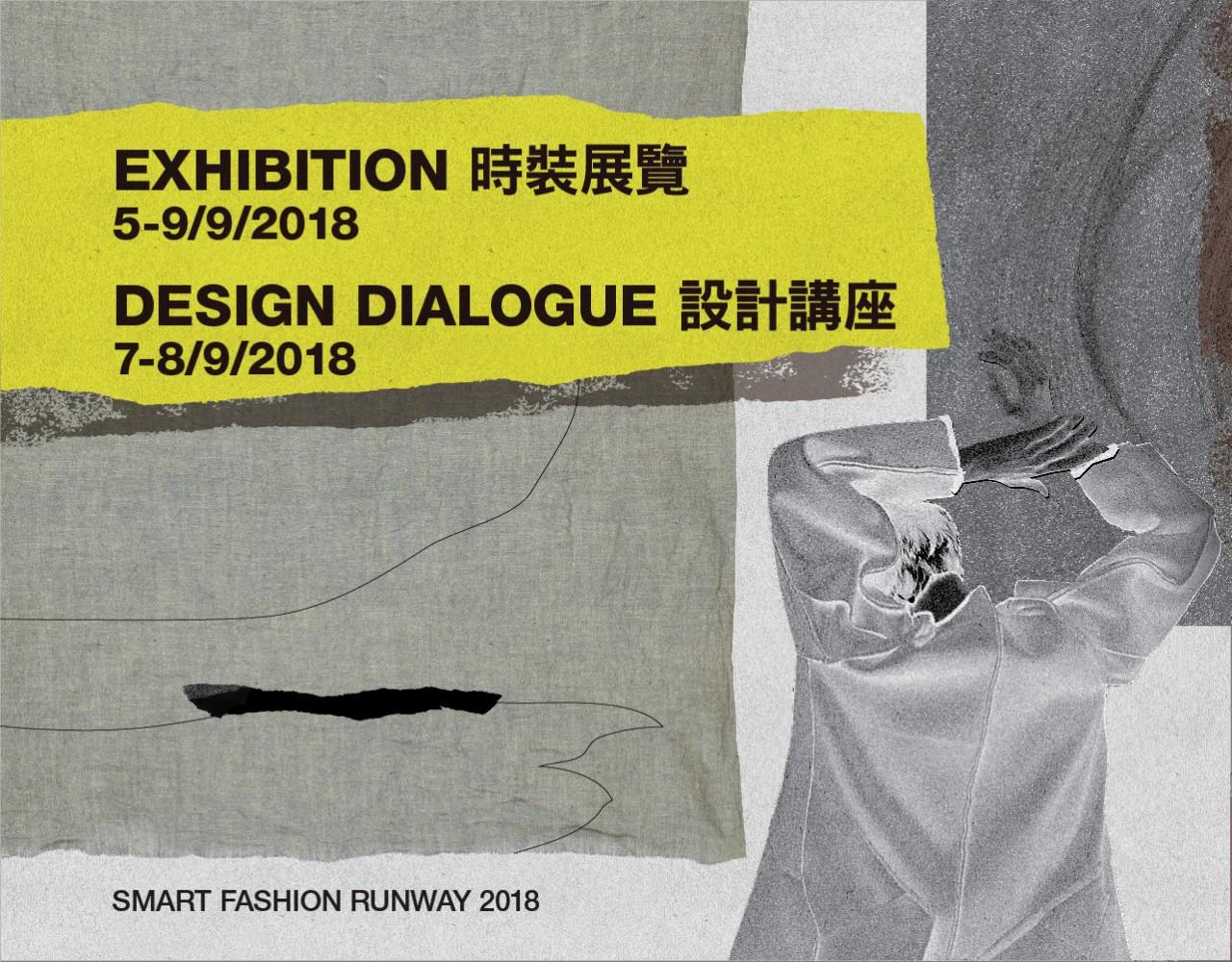 Exhibition & Design Dialogues